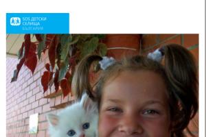 Годишен отчет 2009