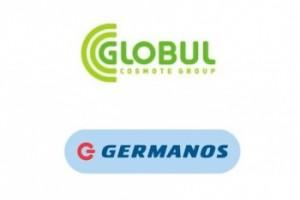 Глобул Германос
