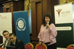 Марина Стефанова, Българска мрежа на Глобалния договор на ООН