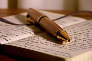 Напиши есе